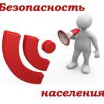 logo-300x2801