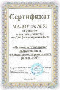 img20200828_07525792